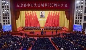 飞禽走兽老虎机王丽会长出席孙中山先生诞辰150周年纪念活动